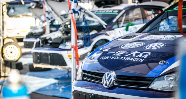 FAW-VW WILL PARTICIPATE IN THE UPCOMING CRC DAZHAI EVENT