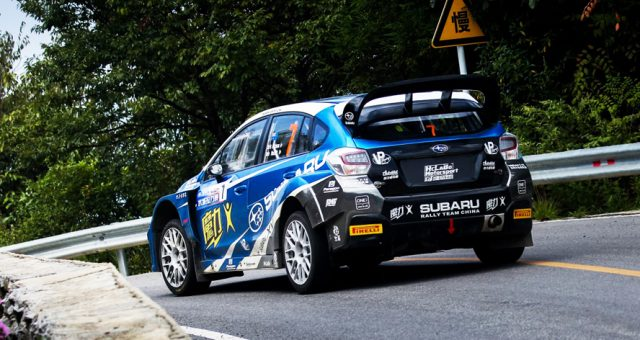"SUBARU RALLY TEAM CHINA: ""ATKO"", GOOD DEBUT WITH THE SUBARU XV IN CHINA"